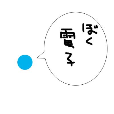 ion002.jpg